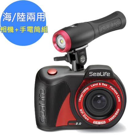 【Sealife】海洋探險家 海/陸兩用全天候60米專業潛水相機+手電筒組(SL-512+SL-650)WiFi版