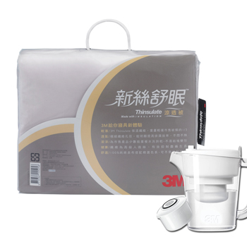 3M 新絲舒眠-涼透被5x6 (兩色可選) 加送濾水壺