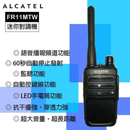阿爾卡特 ALCATEL 迷你型對講機 FR11MTW