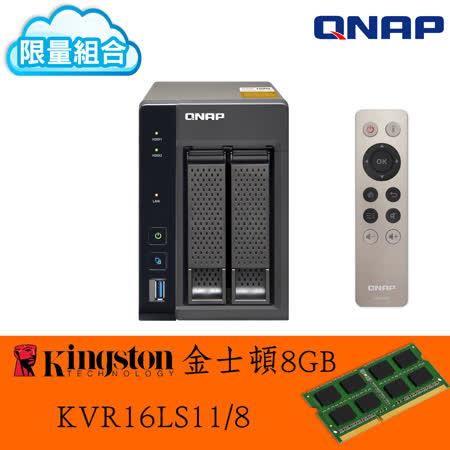 【Kingston 8GB DDR3 1600】QNAP 威聯通 TS-253A-4G 2-Bay 網路儲存伺服器