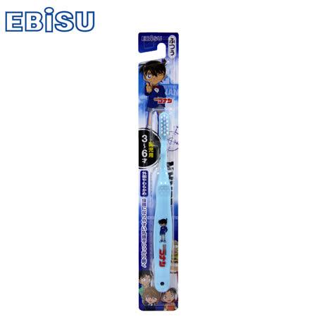 【EBiSU】柯南 3-6歲兒童牙刷(B-601)
