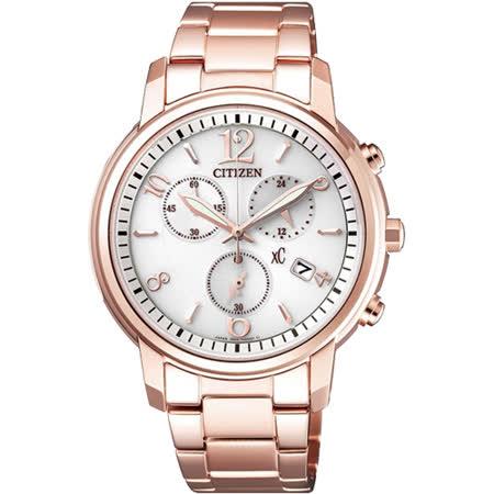 CITIZEN 星辰 亞洲限定版光動能計時女錶-玫瑰金/37mm FB1432-55A