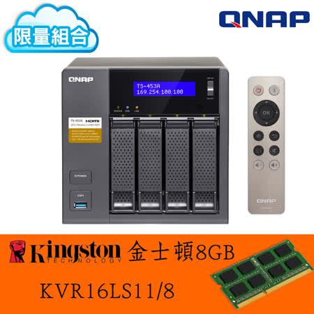 【Kingston 8GB DDR3 1600】QNAP 威聯通 TS-453A-4G 4-Bay 網路儲存伺服器
