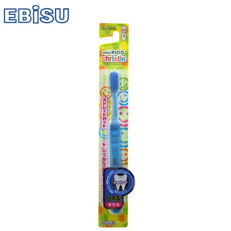 【EBiSU】超炫透明柄兒童牙刷