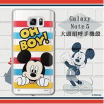 迪士尼Disney正版授權 Samsung Galaxy Note5 大頭招呼系列軟式手機殼(米奇)