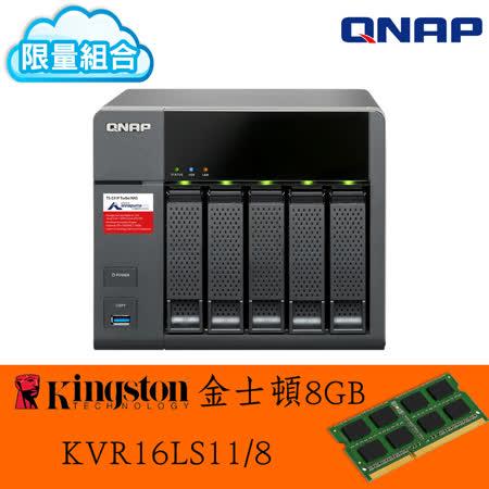 【Kingston 8GB DDR3 1600】QNAP 威聯通TS-531P-2G 5Bay NAS