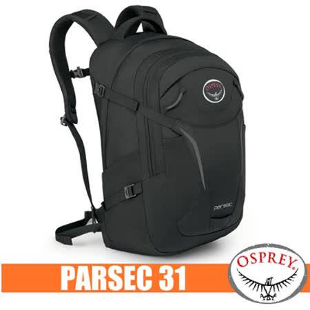 【美國 OSPREY】新款 PARSEC 31L 超輕多功能城市休閒筆電背包(TSA+爆音哨+可調腰帶)/適登山健行.旅遊通勤.自助旅行_時尚黑 R