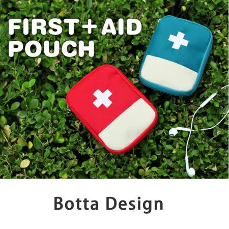Botta Design便攜急救包/隨身藥品收納包
