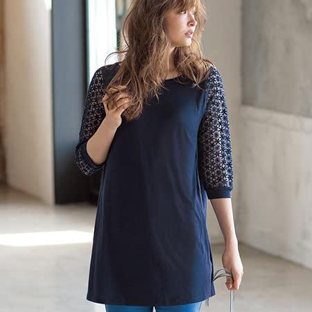日本Portcros 預購-透膚蕾絲七分袖長版上衣(共四色)