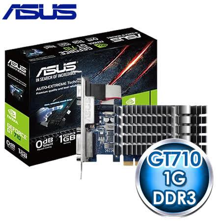 ASUS 華碩 GT710-1-SL 1GD3 PCIE 顯示卡《原廠註冊四年保固》