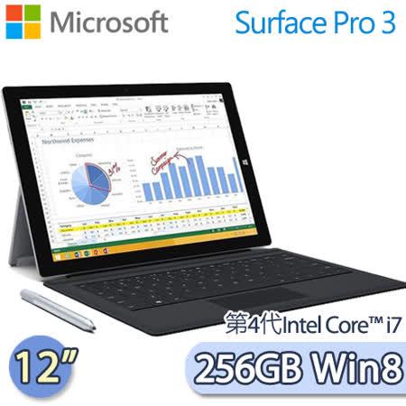 Microsoft微軟 Surface Pro 3  i7  8G/256GB Win8.1 Pro 12吋輕薄平板電腦【加贈原廠Pro實體鍵盤(顏色隨機出貨)】