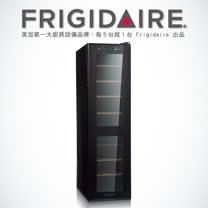 美國富及第Frigidaire Dual-zone 18瓶裝質感雙溫酒櫃 FWC-WD18SX