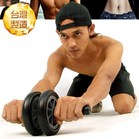 Wheel寬型雙輪 健美輪P233-W001 健腹輪.緊腹輪.運動健身器材