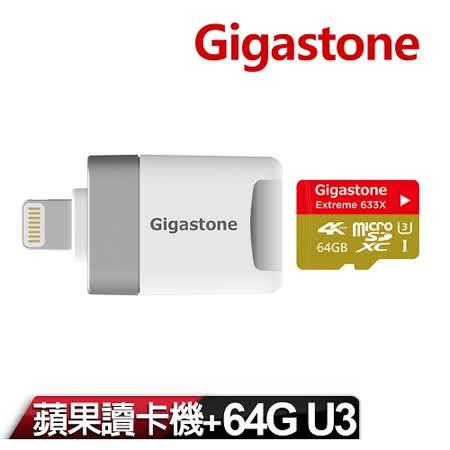 【超值組】Gigastone CR-8600 MicroSD Apple讀卡機送Gigaston 64G U3小卡