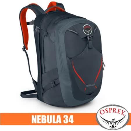 【美國 OSPREY】新款 Nebula 34L 星雲 超輕多功能城市休閒筆電背包(TSA+爆音哨+可拆腰帶)/登山健行/適旅遊通勤.自助旅行_盔甲灰