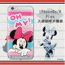 迪士尼Disney正版授權 iPhone 6s / 6 plus 5.5吋 大頭招呼系列軟式手機殼(米妮)