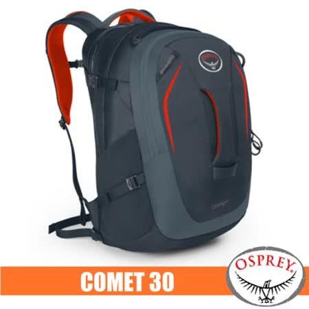 【美國 OSPREY】新款 Comet 30L 超輕多功能城市休閒筆電背包(TSA+爆音哨+可調腰帶)/適登山健行.旅遊通勤.自助旅行_盔甲灰 R