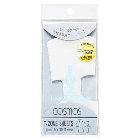 COSMOS T型敷臉棉紙(面膜紙) ~ 日本製另專科/極潤/自白肌