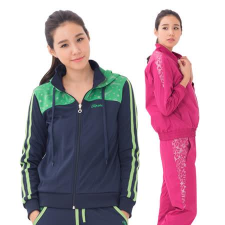 TOP GIRL-年終盛典‧秋冬服飾均一價690