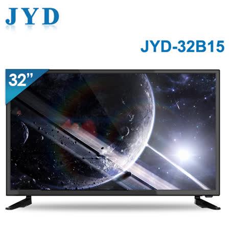 JYD 32吋數位多媒體HDMI液晶顯示器+類比視訊盒(KD-32B15)