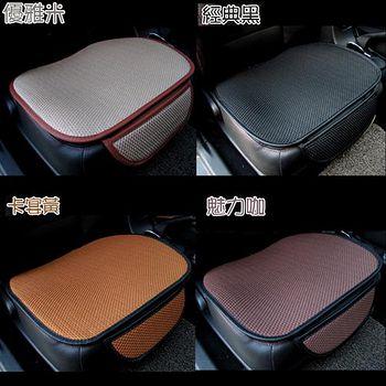 買達人 透氣舒適立體冰絲防滑坐墊/汽車坐墊(2入組) (2入組)