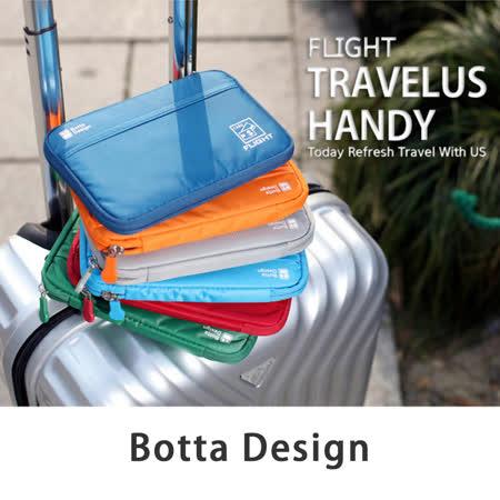 Botta Design飛行系列多功能護照包