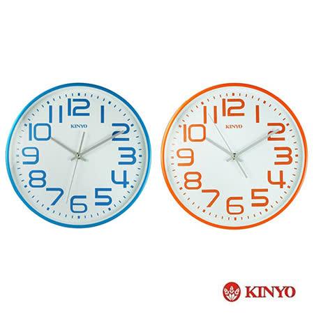 【KINYO】13吋馬卡龍大數字靜音掃描掛鐘(CL-146)