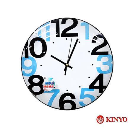 【KINYO】12吋時尚簡約靜音掛鐘(CL-148)