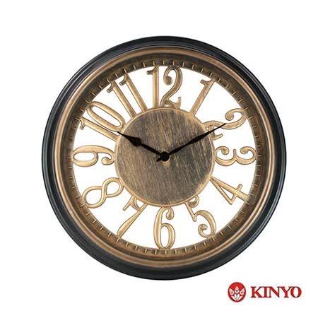 【KINYO】12吋復古華麗風靜音掛鐘CL-149)