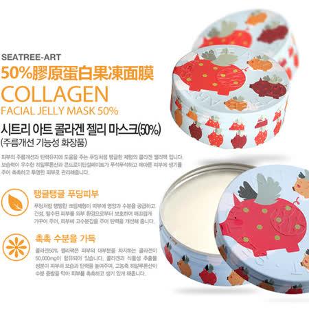 韓國 Seatree 50%膠原蛋白果凍面膜 100g