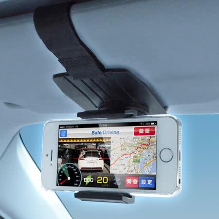 【日本SEIKO】遮陽板固定手機架EC-155 (汽車︱收納置物︱導航電視)