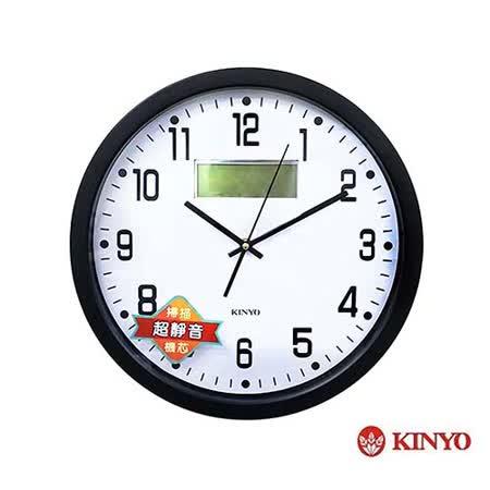 【KINYO】14吋LCD顯示掛鐘(CL-151)