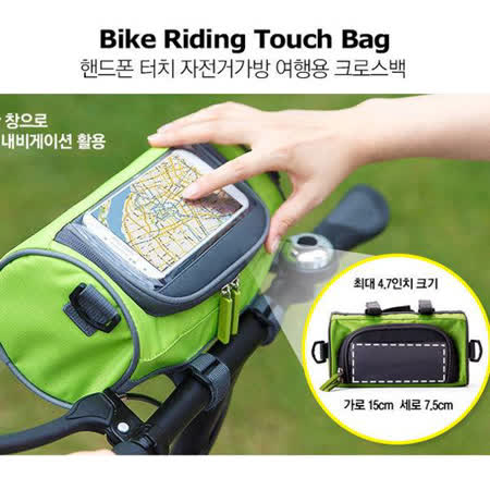 【PS Mall】防水觸控腳踏車手機包/自行車手機袋 POKEMON 精靈寶可夢皮卡丘必備 (J1320)