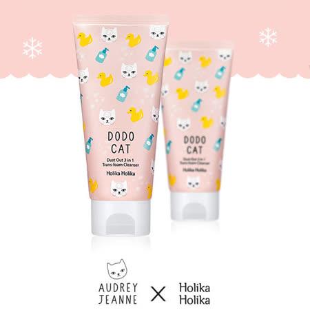 韓國 Holika Holika DODO CAT 多多貓三合一泡泡面膜清潔洗面乳 120g