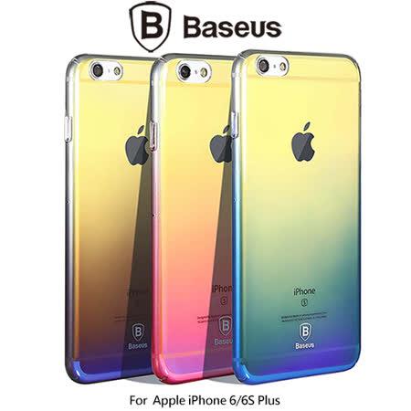 BASEUS Apple iPhone 6/6S Plus 琉光殼
