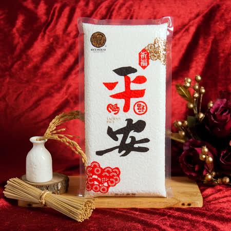 《米屋》祈福平安999(600g×16包×箱)