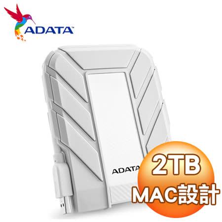 ADATA 威剛 HD710A 2TB 2.5吋 USB3.0 軍規防水防震行動硬碟