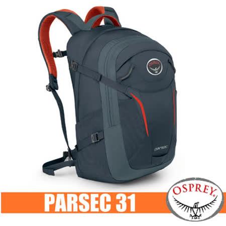 【美國 OSPREY】新款 PARSEC 31L 超輕多功能城市休閒筆電背包(TSA+爆音哨+可調腰帶)/適登山健行.旅遊通勤.自助旅行_盔甲灰 R