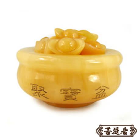 【菩提居】進財黃玉聚寶盆(6顆黃玉元寶+五色石)