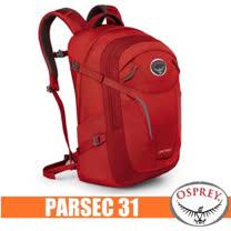 【美國 OSPREY】新款 PARSEC 31L 超輕多功能城市休閒筆電背包(TSA+爆音哨+可調腰帶)/適登山健行.旅遊通勤.自助旅行_艷麗紅 R