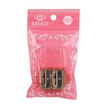 MEKO D-018 雙孔削筆器