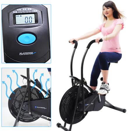 台灣製造 多功能風扇健身車P011-500手足健身車.交叉訓練機.美腿機室內腳踏車.運動健身器材
