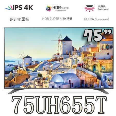 樂金LG 75型HDR 4K LED智慧型液晶電視75UH655T
