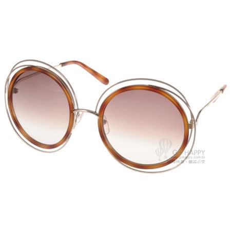 Chloe 太陽眼鏡 復古元素細緻金屬框(琥珀-金) #CL120S 736