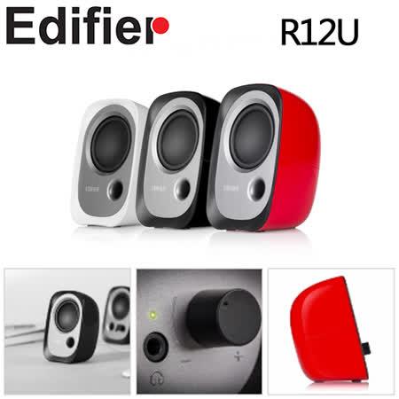 Edifier 漫步者 R12U 2聲道 喇叭