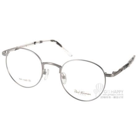 PAUL HUEMAN眼鏡 學院風熱銷細圓框款(銀-灰琥珀) #PHF162D 02M