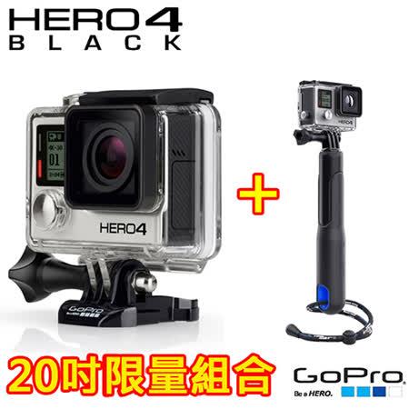 GOPRO HERO 4 Black Edition 頂級旗艦 黑色版+20吋延長桿