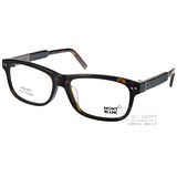 MONTBLANC 光學眼鏡 高端精品經典百搭(琥珀) #MB618D 052
