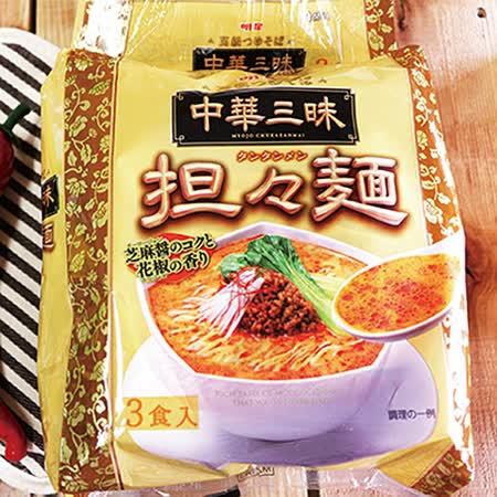 【明星】-中華三味擔擔麵 (單包)