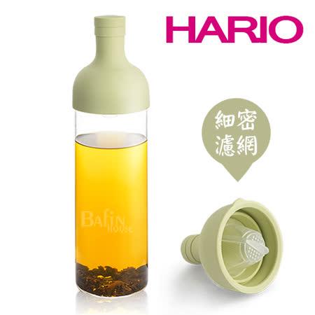 【日本 HARIO】酒瓶冷泡茶壺 750ml (FIB-75-PG)